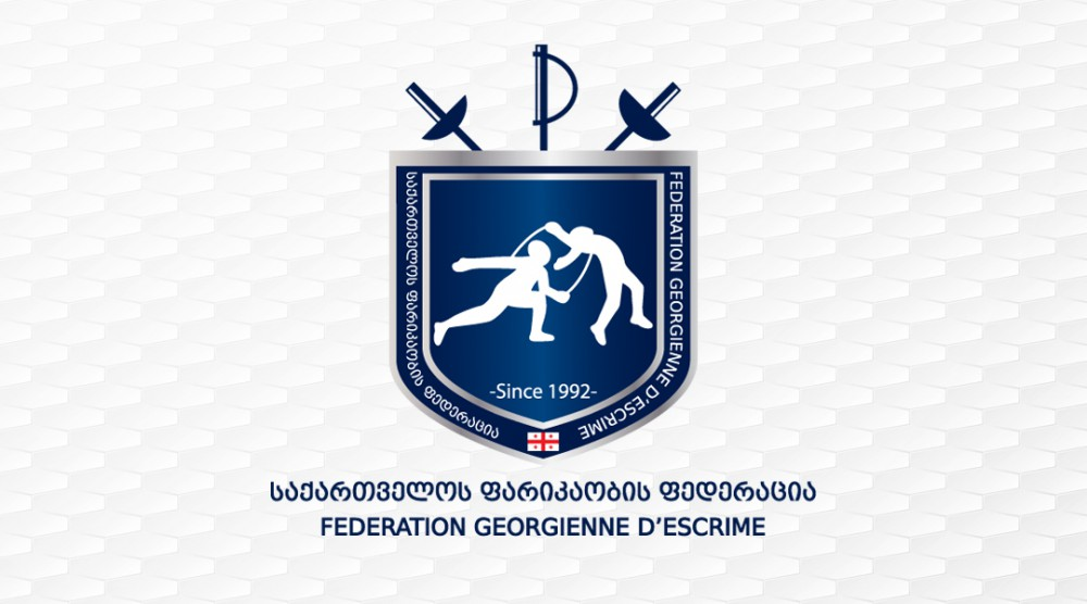 Georgian Fencing Federation has a new logo